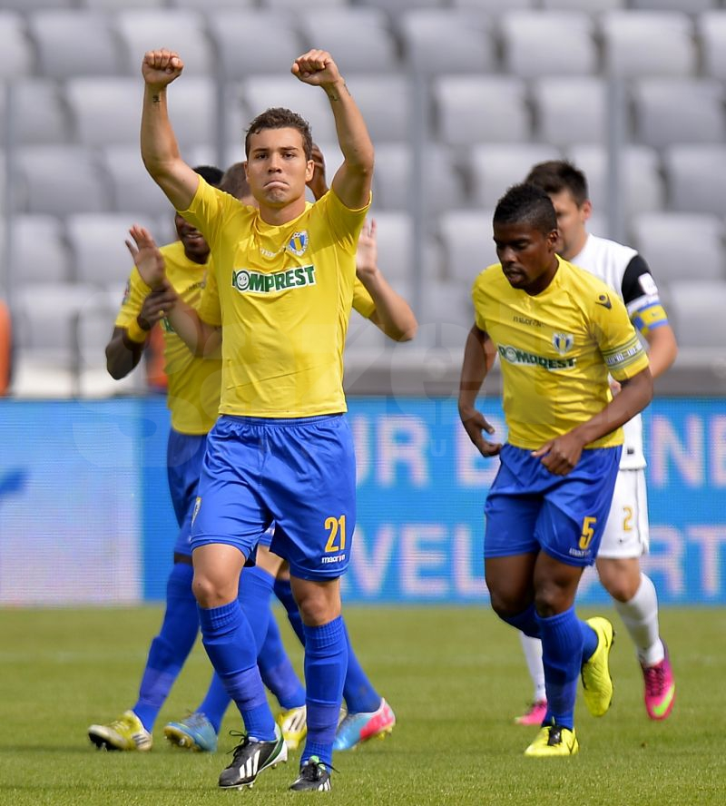 Guilherme, aproape de un alt club important din Liga 1 înainte de a semna cu Steaua » De ce a căzut transferul