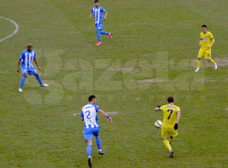 LPF a luat atitudine după ce a văzut terenul de pe stadionul